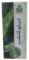 Marhaba_Aloe_Tonic_Syrup_225_ML_2__69802.1470832049.500.750