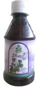 Marhaba_Sharbat_Banafsha_Sweet_Violet_Syrup_1__11003.1470914556.500.750