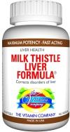 milk_thistle__01112.1465372135.500.750
