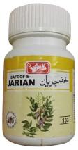 Qarshi_Safoof-e-Jarian_60_Grams_1__70203.1488874011.500.750
