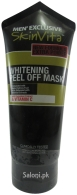Skinvita_Men_Exclusive_Whitening_Peel_Off_Mask_1__78132.1419079396.500.750